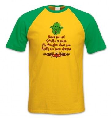 Obscene Cthulhu valentine short-sleeved baseball t-shirt