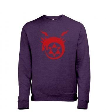 Ouroboros heather sweatshirt