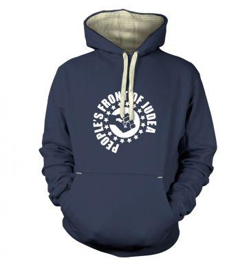 Peoples Front of Judea  hoodie (premium)