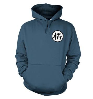 Saiyan Hero (Badge) hoodie