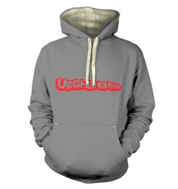 Urghghghgh  hoodie (premium)